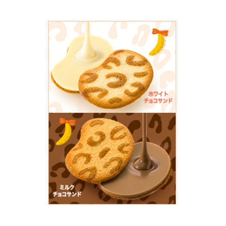 Tokyo Banana Tree Syally Mate Cookies - White & Milk Chocolate 16pcs