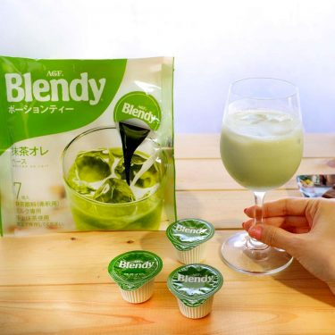 BLENDY Matcha Au Lait Base Liquid - 4 pcs x 3 Bags