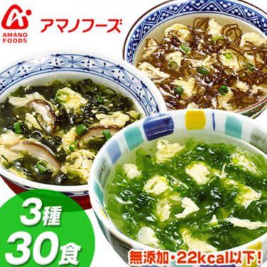 AMANO FOODS Additive-Free Seaweed Soup Assortment - Freeze-Dried 3 Flavours 10 Bags