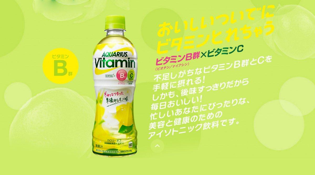 AQUARIUS Vitamin Sports Drink Powder - 51g x 5 Pouches