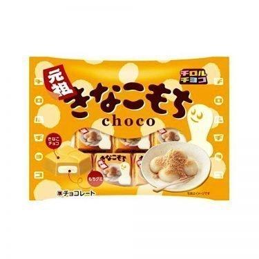CHIRORU CHOCO Kinako Mochi Chocolate - 7 pcs x 3 Bags