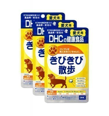 DHC Pet Dog Supplement for Dogs with Joint Ache - 60pcs x 3 Bags