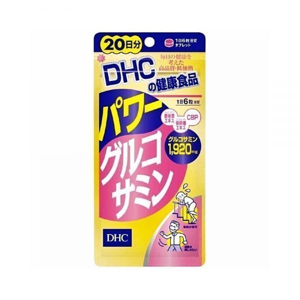 DHC Power Glucosamine - 20 Days