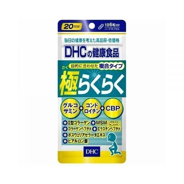 DHC Power Glucosamine Chondroitin Collagen - 20 Days