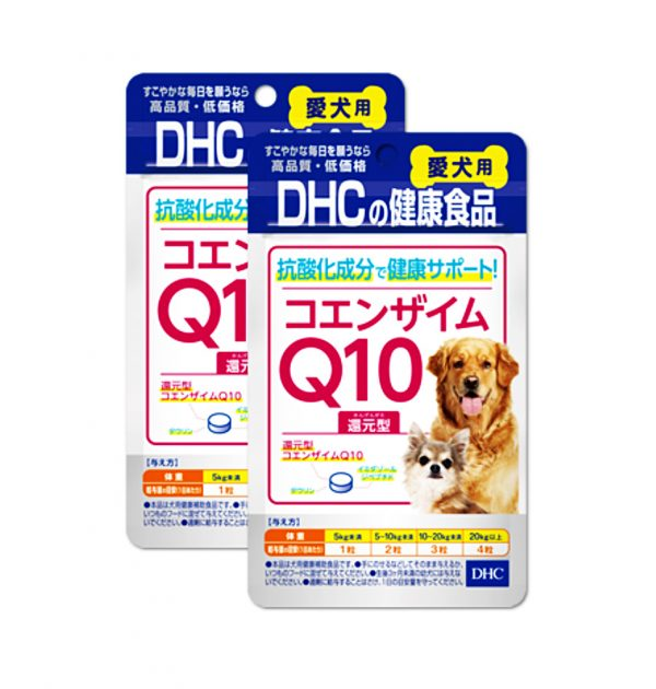 DHC Q10 Coenzyme Supplement for Aging Dogs - 60pcs x 2 Bags