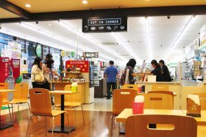 Eat-in Space at Family Mart Tokyo Japan