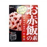 GLICO Sekihan No Moto Japanese Red Rice Mix - 4 Servings