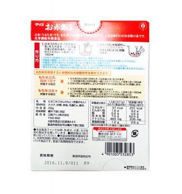 GLICO Sekihan No Moto Japanese Red Rice Mix