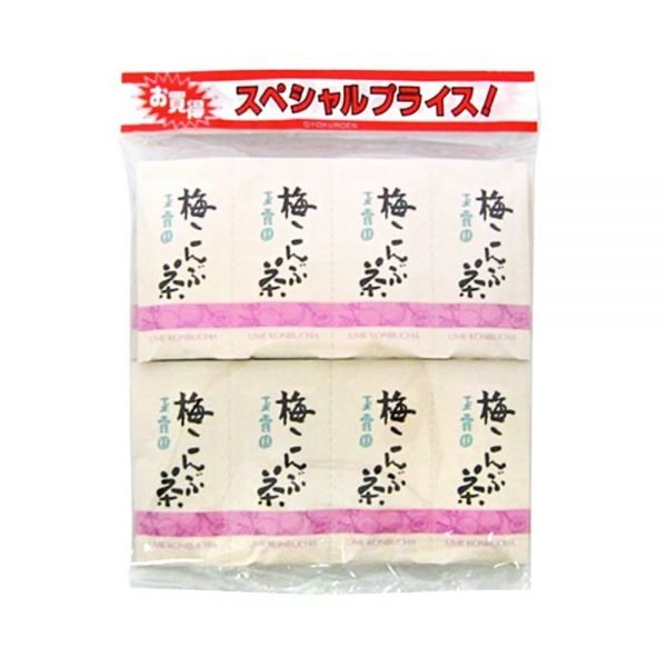 GYOKUROEN Ume Plum Kombucha Tea Powder - 2g x 46pcs