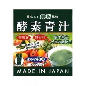 HIRO Enzyme Aojiru with Matcha Organic & High Fiber - 3g x 44 Sticks