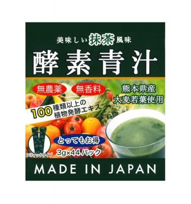 HIRO Enzyme Aojiru with Matcha Organic & High Fiber - 3g x 44 Sticks