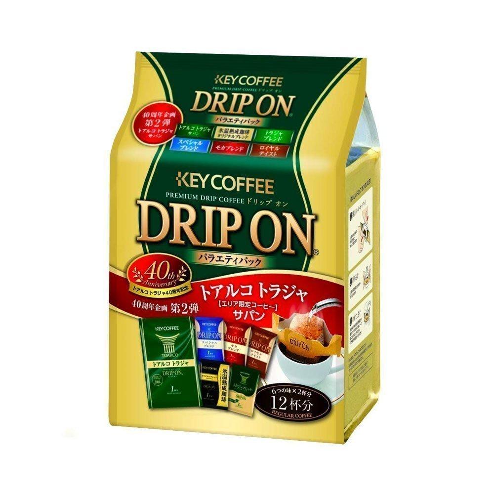 KEY COFFEE Premium Drip On Variety Pack Made in Japan