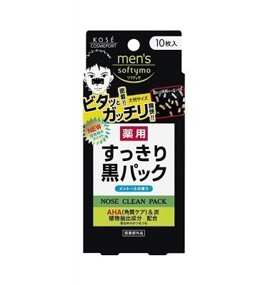 KOSE Men's Softymo Nose Pore Cleansing Strips Black - 10 Sheets