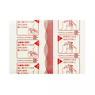 KOWA Vantelin Papp Pain Relief Patch