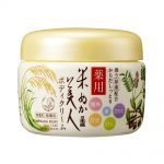 Komenuka Bijin Japanese Natural Rice Bran Skin Care Cream