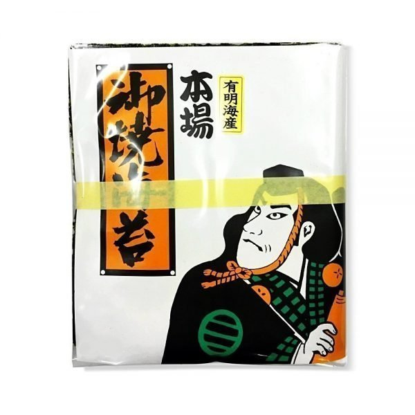 MARUSAN NORI Roast Seaweed from Ariake Sea - 50 Sheets