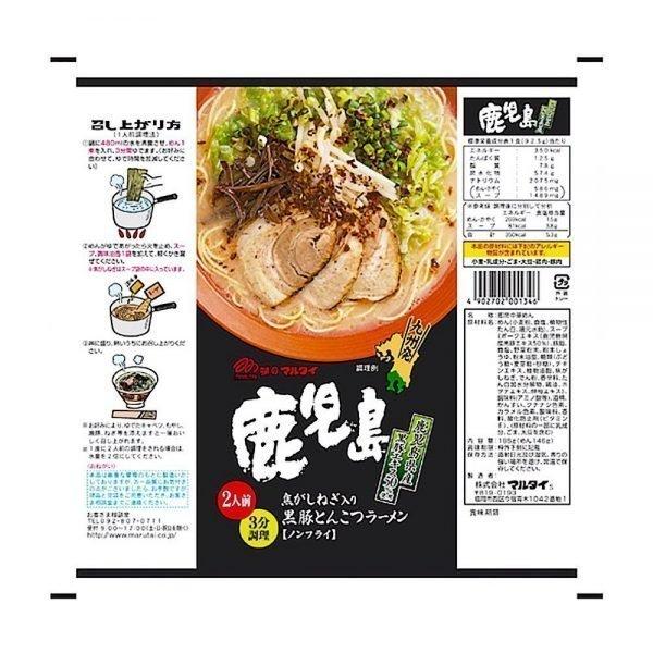 MARUTAI Kagoshima Black Pork Tonkotsu Ramen Made in Japan