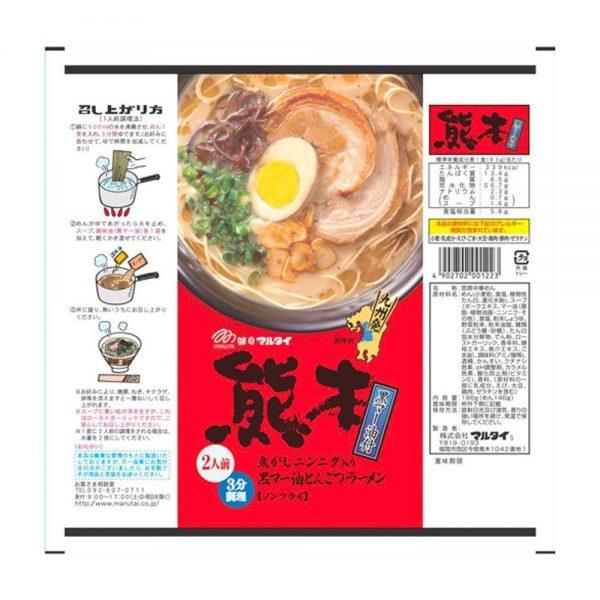 MARUTAI Kumamoto Mah Oil Tonkotsu Ramen Made in Japan
