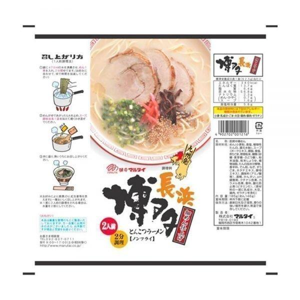 MARUTAI Nagahama Hakata Tonkotsu Ramen Made in Japan
