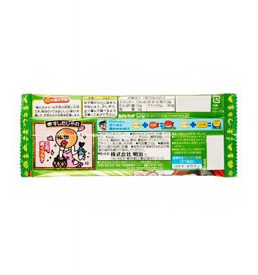 MEIJI Nigi Nigi Sushiya San 3-Flavor Gummies Candy - 22g x 5 pcs