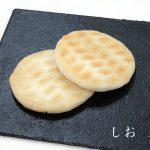MINAMOTO KICHOAN Fukura Premium Rice Crackers Made in Japan