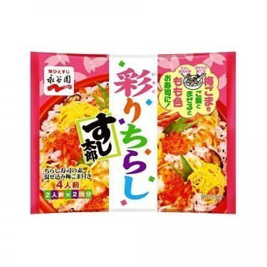 NAGATANIEN Chirashi Sushi Base - 4 Servings