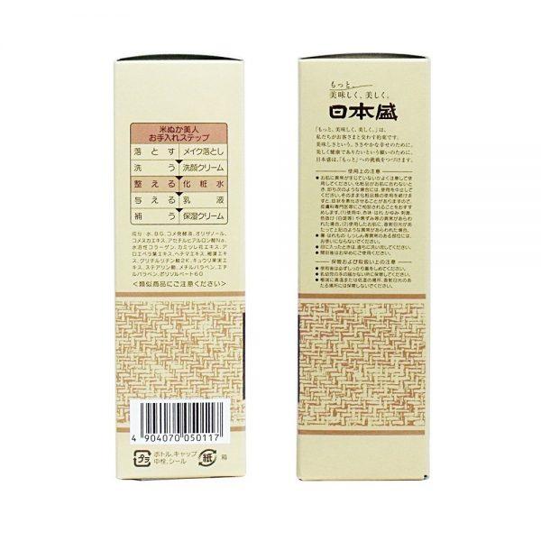 NIHONZAKARI Komenuka Bijin Rice Bran Skin Care Facial Toner