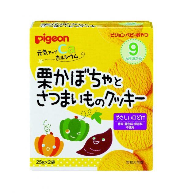 PIGEON Genki Up Pumpkin & Satsuma Potato Cookie - 25g x 2pcs
