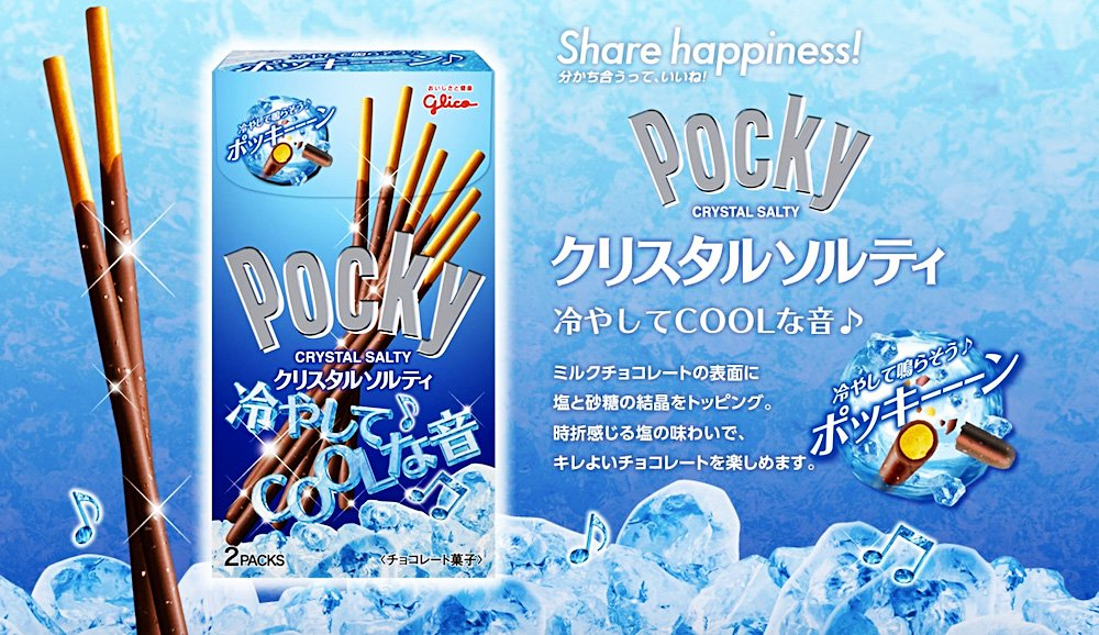Pocky Crystal Salty in Japan