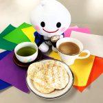 SANKO SEIKA Yuki No Yado Rice Crackers - Salad Type 24 pcs