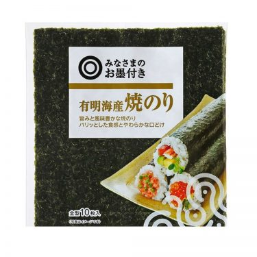 SEIYU Osumitsuki Hanedashi Roasted Seaweed - 10 Sheets x 2 Packs