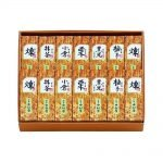 SHINJUKU NAKAMURAYA Yokan Red Bean Sweet Paste Jelly Cake Set - 14 Mini Sticks