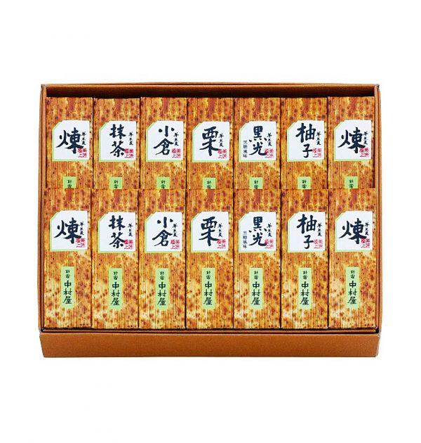 SHINJUKU NAKAMURAYA Yokan Red Bean Sweet Paste Jelly Cake Set - 14 Mini Sticks