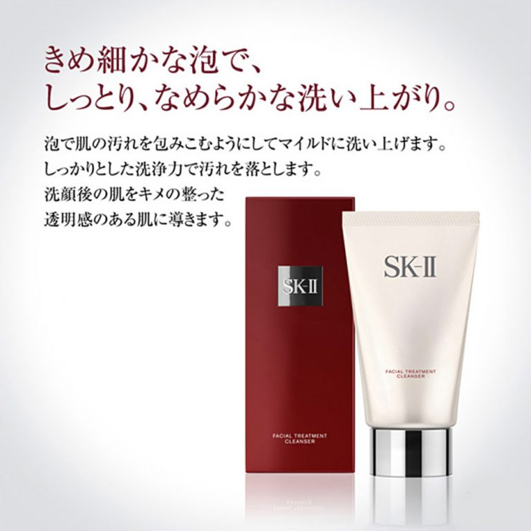 SK-II Facial Treatment Cleanser - 120ml