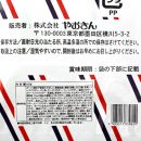 YAOKIN Umai Bar Umaibo Dagashi Snack Assortment - 40pcs 4 - 5 Flavours
