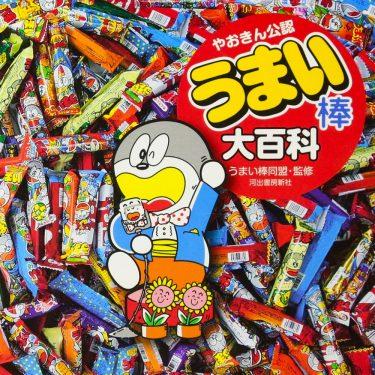 YAOKIN Umai Bar Umaibo Dagashi Snack Made in Japan
