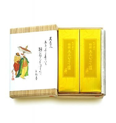BUNMEIDO Premium Gosan Castella - 10 Slices x 2 in Kiri Wooden Box