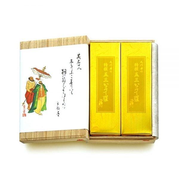 BUNMEIDO Premium Gosan Castella - 10 Slices x 2 in Kiri Wooden Box