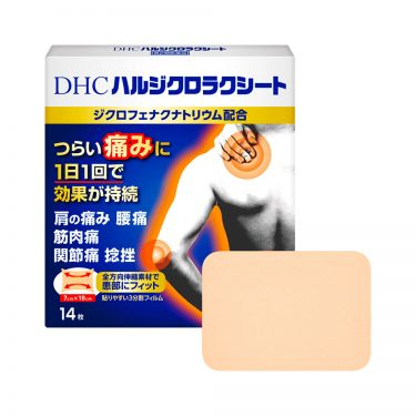 DHC Haldichlorac Sheet For Pain in Shoulders, Lower Back, Muscles, Joints Sheets Made in Japan