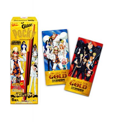 GLICO Giant Pocky One Piece Film Gold - 6pcs