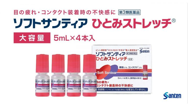 SANTEN Soft Santear for Heavy Computer & Contact Lens Users