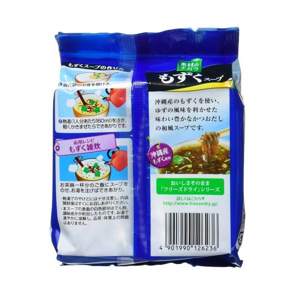 MARUCHAN Okinawan Mozuku Soup Made in Japan