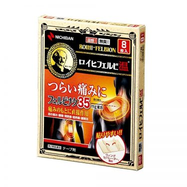 NICHIBAN Roihi Felbion Japanese Pain Relief Patch Plaster 8 Sheets