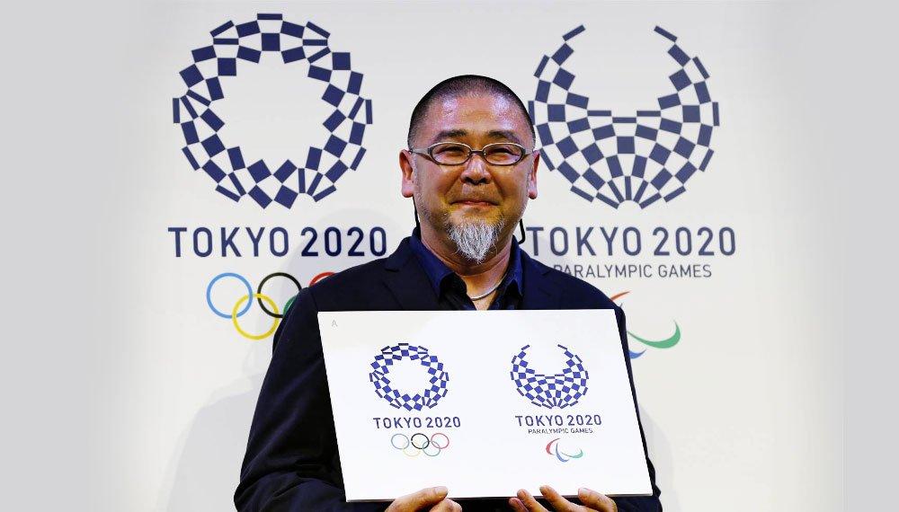 New Tokyo 2020 Olympics emblem logo