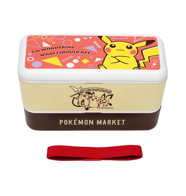 Pokemon Original Lunch Box - Pokemon Market