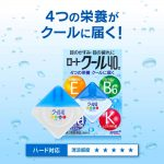 ROHTO Cool 40a Eye Drop Made in Japan