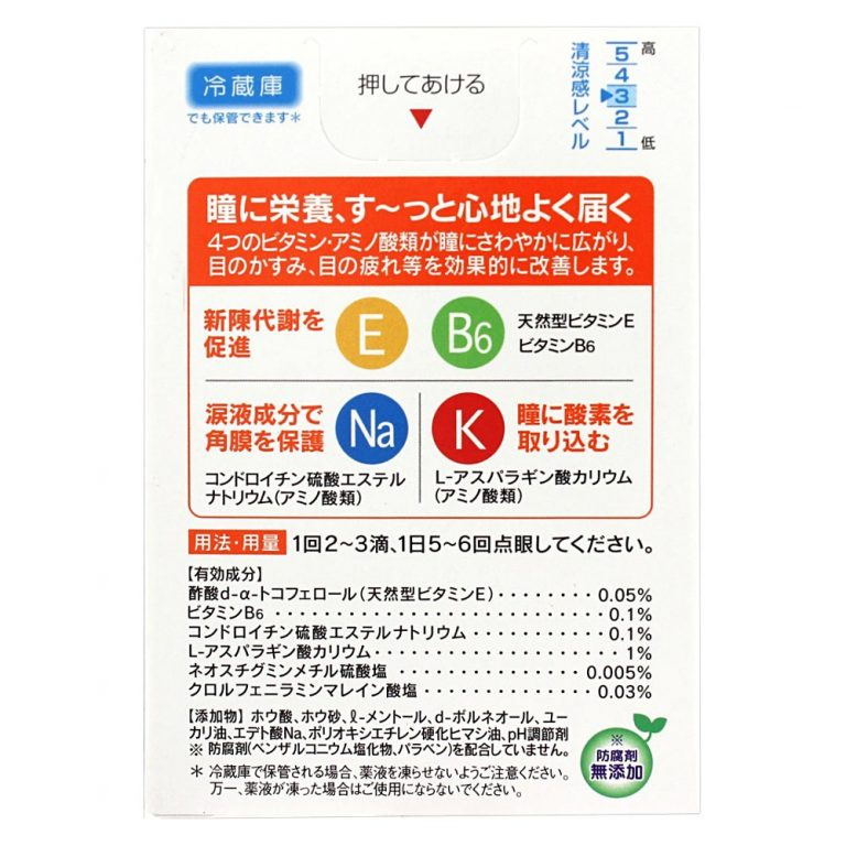 ROHTO VITA Vitamin 40a Eye Drops
