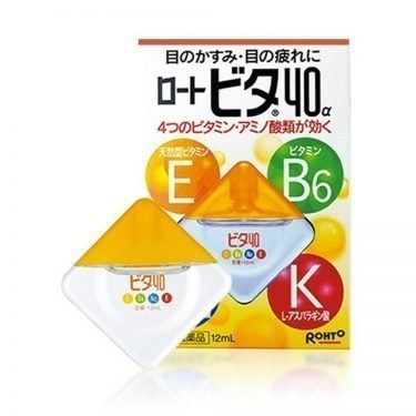 ROHTO VITA Vitamin 40a Eye Drops - 12ml