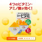 ROHTO VITA Vitamin 40a Eye Drops Made in Japan