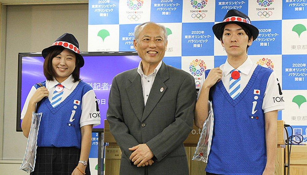 Yoichi Masuzoe uncool omotenashi uniforms